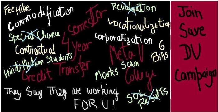 Save DU! Save Higher Education!
