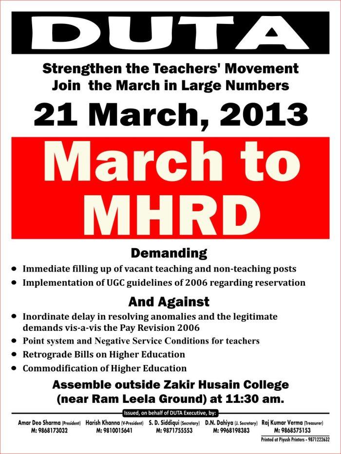 DUTA_March2MHRD_21March