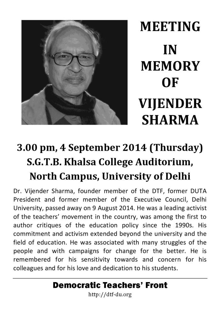 Vijender Memorial Meeting1