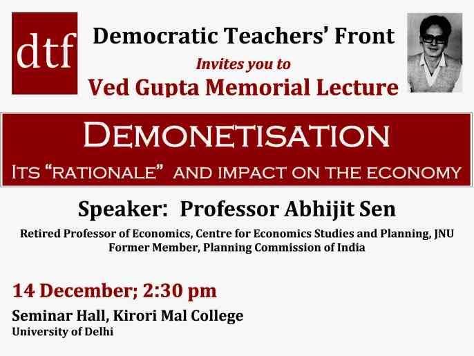 Ved-Gupta-Memorial-Lecture 2016